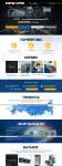 Дизайн сайта Преора ИБП