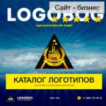 Лендинг - заказ лого