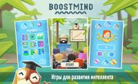 """Игра """"Boostmind"""""""