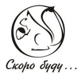 Идея деколи для рюмки на 23 февраля