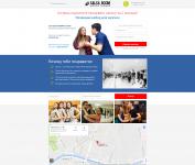 Дизайн и верстка продающей страницы Salsaboom