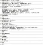 Перевод приложения на китайский