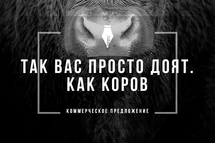 Ком. предложение для автосервиса
