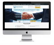 Landing Page для юридической компании