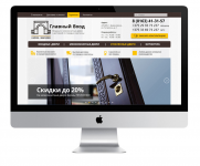 Сайт для магазина ДоброВход в Белоруссии