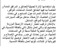 Арабский 7