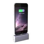 Визуализация зарядного устройства для телефона