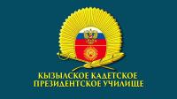 Анимация флага для канала КПКУ