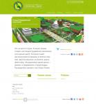 Сайт проекта «Зеленая Тара»