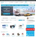 Интернет магазин аккумуляторов и аксессуаров