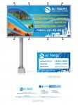 Туристическое агентство ALL Travel