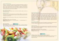 Рекламная брошюра об Оливковых маслах