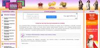 Сайт вязания