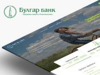 Булгар банк