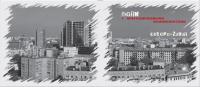 Обложка Альбома3