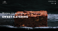 Sweet Catering. Landing page.