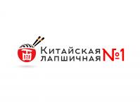 Лого китайская лапшичная
