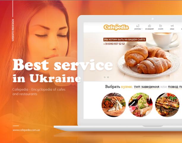 Национальная энциклопедия кафе и ресторанов Украины