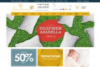 Elitepostel.ru