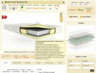 Son.su: доработки в интернет-магазине