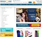 "PremiumMart: интернет-магазин ""с нуля"""