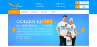 FSHOP - интернет-магазин