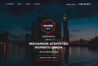 http://share-media.ru/