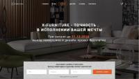 Главный экран landing page по продаже мебели на заказ