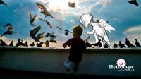 Дети и Ангелы