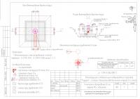 бетонирование верхнего яруса фундамента опоры ПМТС