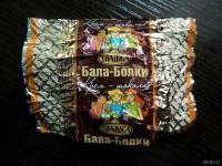 БалаБолки