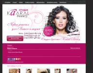 SEO сайта салона красоты мелкие работы + консультации
