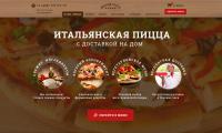 Landing page доставка пиццы Nostra Pizza