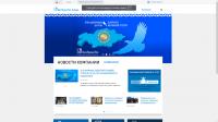 Сайт КазТрансГаз Аймак (ktga.kz)