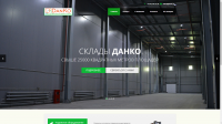 Корпоративный сайт компании ДанКо