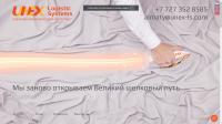 Сайт логистической компании UNEX