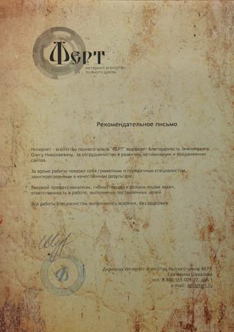 tf-raduga.com (Продвижение интернет магазина ковров в г.Омск)