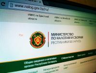 Налоговая политика республики Беларусь