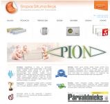 Сайт по продаже инфракрасных обогревателей