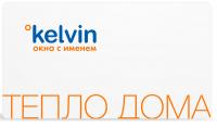 Kelvin. Окна с именем