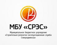 """""""СРЭС"""", муниципальное бюджетное учреждение"""