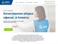 Клининговая компания Asyl