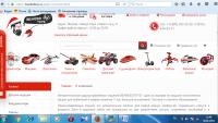 Магазин радиоуправляемых моделей