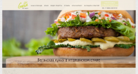 Gaia полезный ресторан