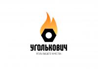 Coal briquettes logo