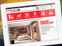 Интернет-магазин по продаже мебели BRW