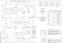 Элементы монолитных ж.б. каркасов зданий - Фундаментная плита