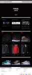 Магазин-бутик обуви