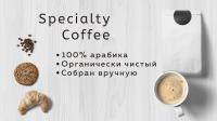 Дизайн баннера для кофейни