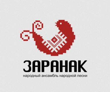Логотип Заранак
